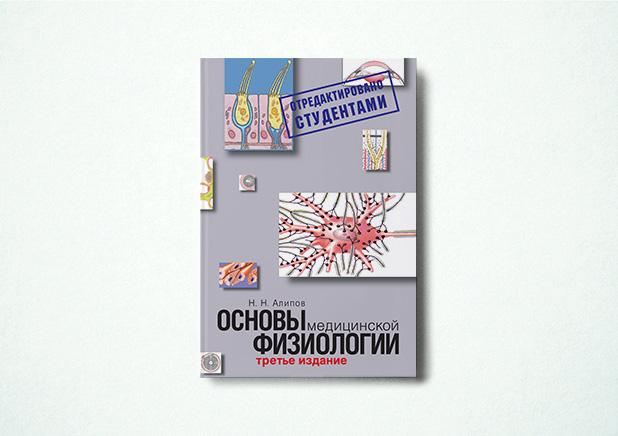 book Дорожныйкалендарь, или